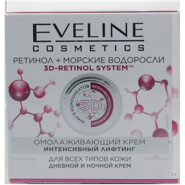 Косметика с ретиноидами купить косметика herbal купить в москве